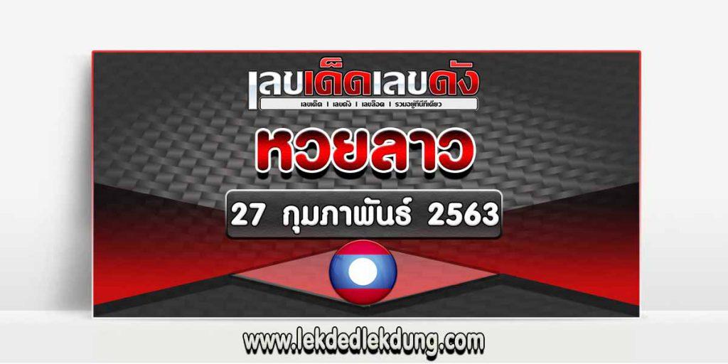 Laos 27.02.63