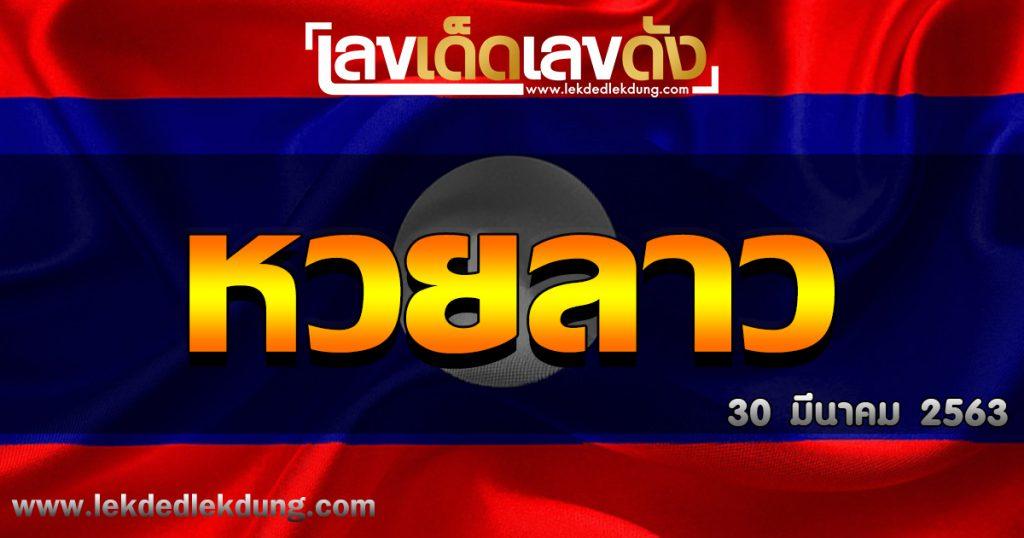 Huai Laos 30-03-63