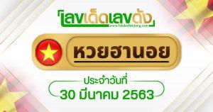 Hanoi lucky number 30/3/63
