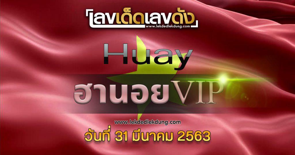 Hanoi lucky vip31.3.63