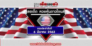 Lucky numbers Dow Jones Stock Market Lottery, Date 060363