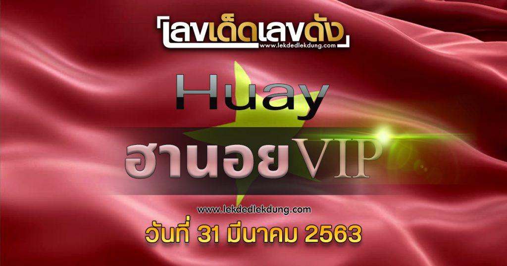huayhanoi vip 31-03-63